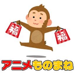 まーくん C Masamaru612 さんのライブ ツイキャス